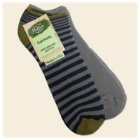 Organic Cush Footie 2-Pack in Gray Stripes & Solid