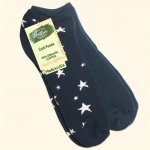 Organic Cush Footie 2-Pack in Navy Stars & Solid